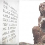 Ηρώο Πεσόντων στου Βαλκανικούς πολέμους