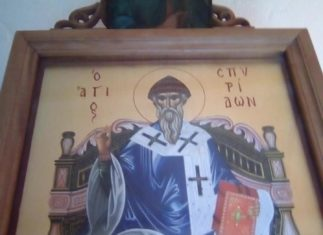 Γιορτάστηκε ο Άγιος Σπυρίδωνας στο χωριό μας